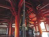 日本木造遺産 千年の建築を旅する 画像