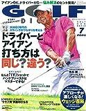 ゴルフダイジェスト 2020年 07 月号 [雑誌]