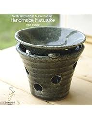 松助窯 手作り茶香炉セット 織部釉 アロマ 和食器 リビング