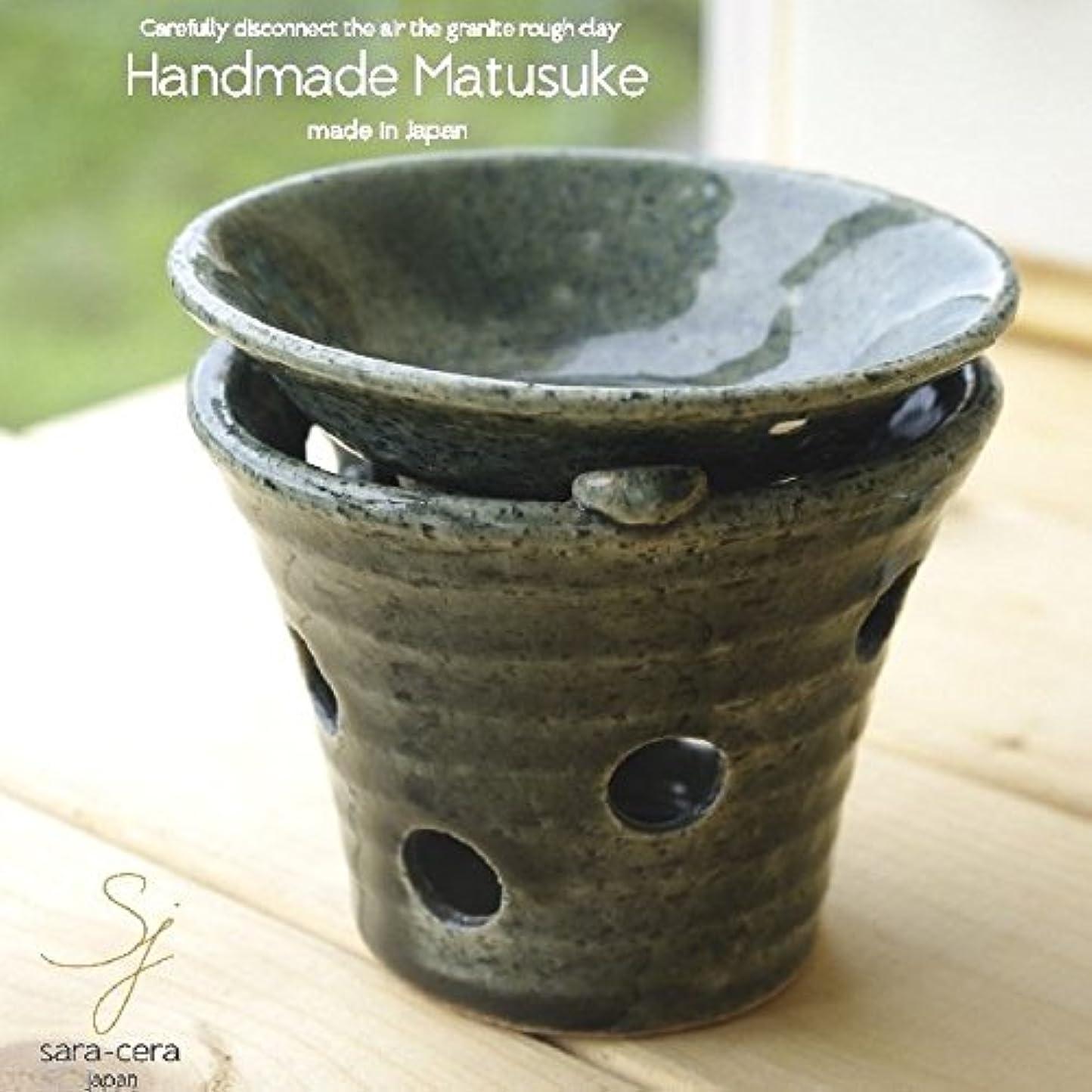 ゴール気難しいアラート松助窯 手作り茶香炉セット 織部釉 アロマ 和食器 リビング