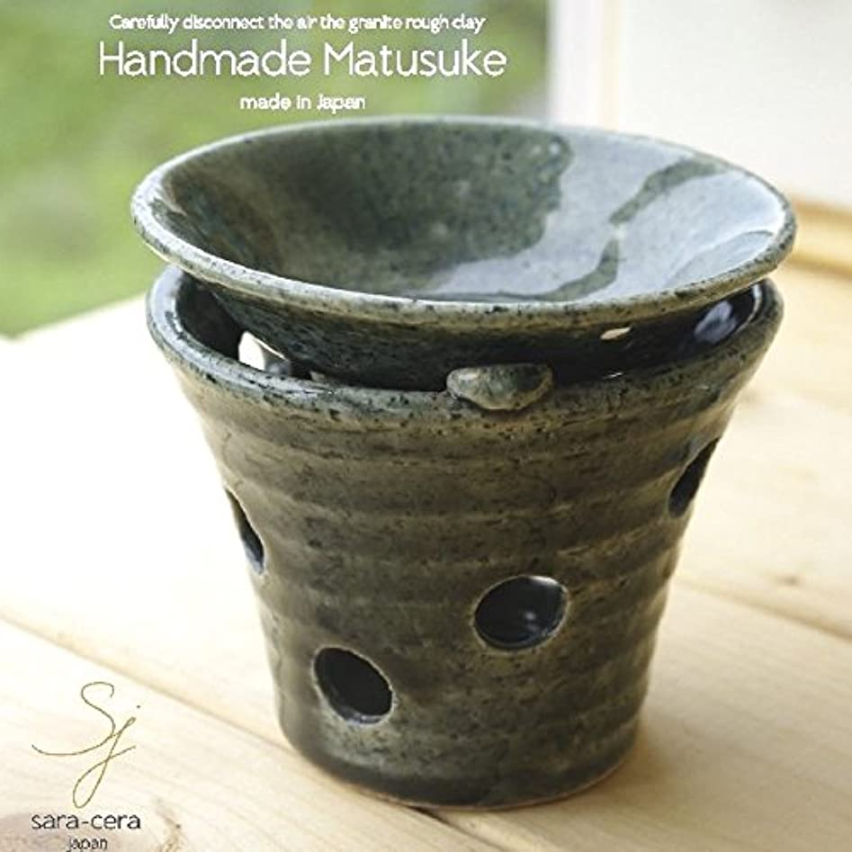 暖炉批判珍しい松助窯 手作り茶香炉セット 織部釉 アロマ 和食器 リビング