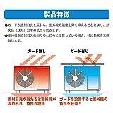 ESEOE エアコン室外機カバー ワンタッチエアコンカバー 遮熱保護 アルミフィルム製 (FH-02)