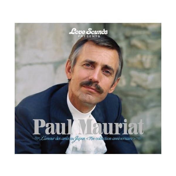 ポール・モーリアのすべて~日本が愛したベスト50...の商品画像