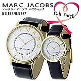 マーク ジェイコブス MARC JACOBS ロキシー ROXY ペアウォッチ 腕時計 MJ1537 MJ1532 ホワイト[ユニセックス] [並行輸入品]