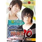 【予約限定商品】BRAVE10 on the radio vol.2 DVD+モバコン 予約特典付 CTVR-900064