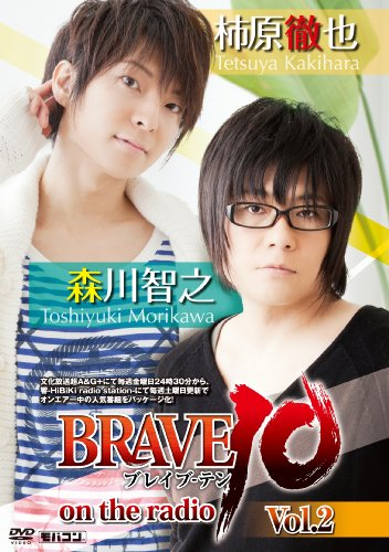BRAVE10 on the radio vol.2 DVD+モバコン 通常版 CTVR-309966