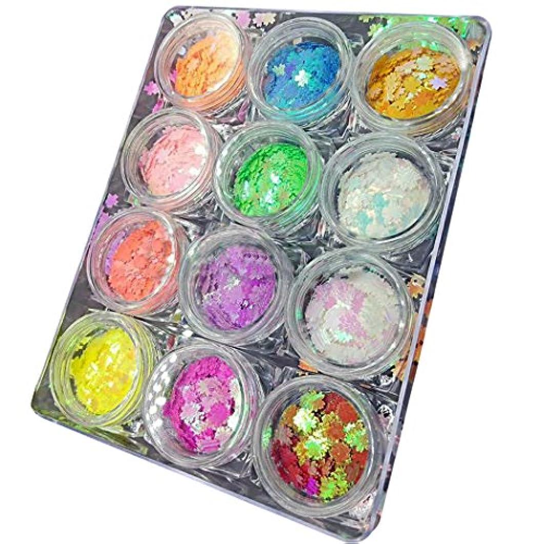 適合する結晶申し込むKapmore ネイルアートパーツ 12色入り スパンコール マニキュア デコレーション デザイン キラキラ 全3タイプ DIY (桜)