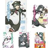 くま クマ 熊 ベアー 1-8巻セット