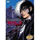 ブラック・ジャック OVA DVD-BOX
