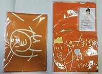 NGT48 荻野由佳 2019年 生誕記念Tシャツ&マフラータオル 生写真付き