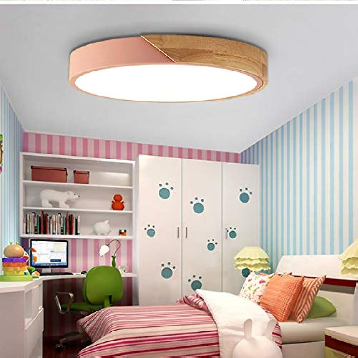 オーストラリア人オゾン雇用者リビングルームのための50CMラウンドLEDシーリングランプ、現代的でエレガントなデザインスタイルは、適した、木製シンプルモダンなスタイル、,Whitelight
