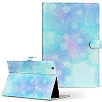 d-01h Huawei ファーウェイ dtab ディータブ タブレット 手帳型 タブレットケース タブレットカバー カバー レザー ケース 手帳タイプ フリップ ダイアリー 二つ折り キラキラ 青 しゃぼん玉 d01h-010239-tb