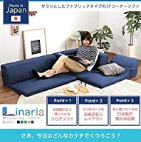 コーナーフロアソファ ロータイプ ファブリック 3人掛け(5色)組み替え自由|Linaria-リナリ