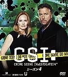 CSI:科学捜査班 コンパクト DVD-BOX シーズン4[DVD]