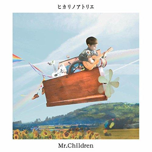 Mr.Childrenのシングル「しるし」の歌詞の意味とは?再生回数ランキングを検索!の画像
