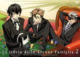 アルカナ・ファミリア Vol.2<初回限定版>[DVD]