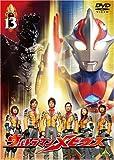 ウルトラマンメビウス Volume 13 [DVD]