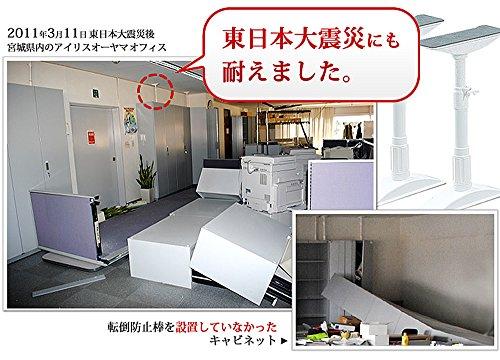 アイリスオーヤマ 防災グッズ 家具転倒防止伸縮棒 ML 高さ50-80cm ホワイト KTB-50 2本入