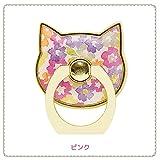 【フラワーリング】FLOWERING SAR-0014 落下防止にもつながるバンカーリング♪猫の中に花いっぱい [各種スマートフォン用] (ピンク)
