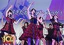 【柏木由紀 前田敦子 大島優子】 公式生写真 AKB48劇場10周年 記念祭&記念公演 DVD封入 18
