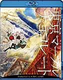 東京マーブルチョコレート[Blu-ray/ブルーレイ]