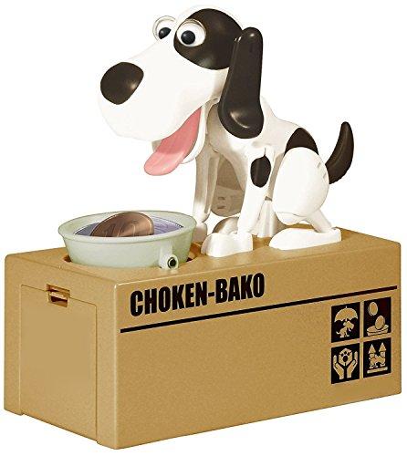 【 Alnair 】 面白 アクション お金を食べる 犬 ワンちゃん おもしろ 貯金箱 500円玉 硬貨 専用 【 送料無料 】 (ブチ)