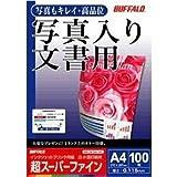 iBUFFALO インクジェットプリンター用 マット紙 A4 スタンダード 100枚 BSIJSFSA4100