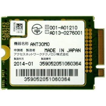 Amazon | 4GPi(ラズベリーパイ用4G(LTE cat.4)通信モジュール ...