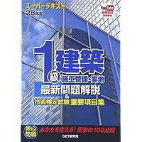 三國堂本店 @ Amazon.co.jp: