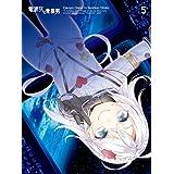 電波女と青春男 5(通常版) [DVD]