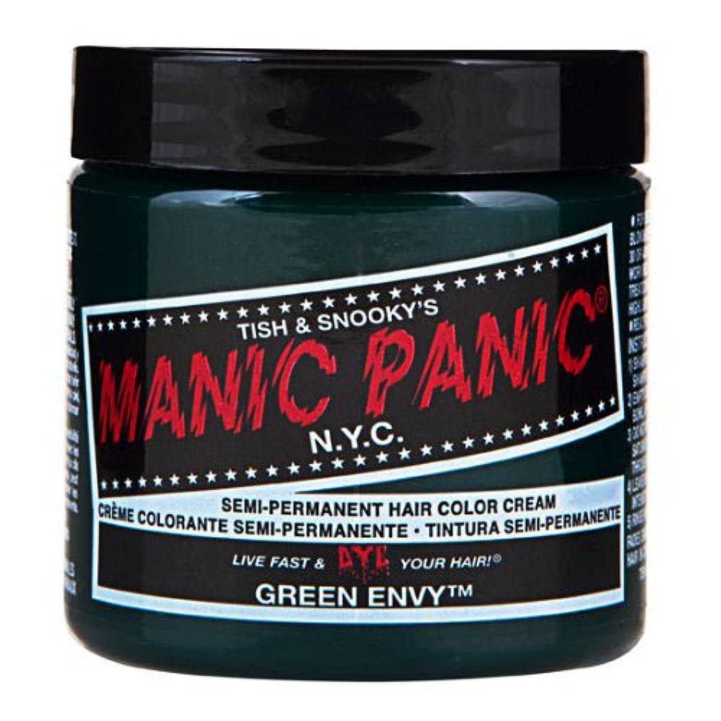 途方もない不安定意気消沈したマニックパニック カラークリーム グリーンエンヴィ