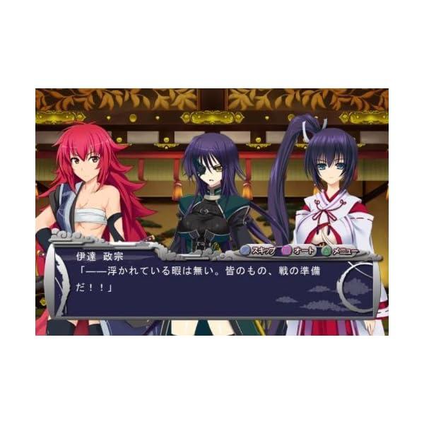 戦極姫2・炎~百華、戦乱辰風の如く~ (通常版)の紹介画像5