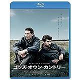 ゴッズ・オウン・カントリー 豪華版 [Blu-ray]