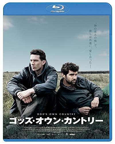 ゴッズ・オウン・カントリー [Blu-ray]