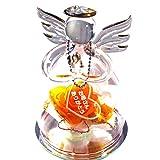 Azurosa(アズローザ) プリザーブドフラワー ギフト 枯れない花 バラ アジサイ ガラスドーム エンジェル オレンジ