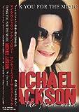 マイケル・ジャクソン・アンソロジー/サンキュー・フォー・ザ・ミュージック [DVD]