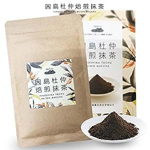 まるごと食べる国産杜仲茶「杜仲焙煎抹茶40g」広島県 因島産の無農薬杜仲葉100%(とちゅう茶)
