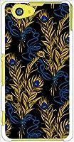 sslink SO-02F Xperia Z1 f エクスペリア ハードケース ca628-1 羽 レトロ ポップ クジャク 孔雀 スマホ ケース スマートフォン カバー カスタム ジャケット docomo