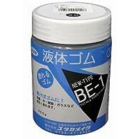 ユタカメイク 液体ゴム ビンタイプ ブラック 250g BE1-5