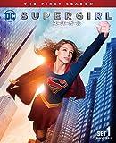 SUPERGIRL/スーパーガール<ファースト・シーズン> 前半セット[DVD]