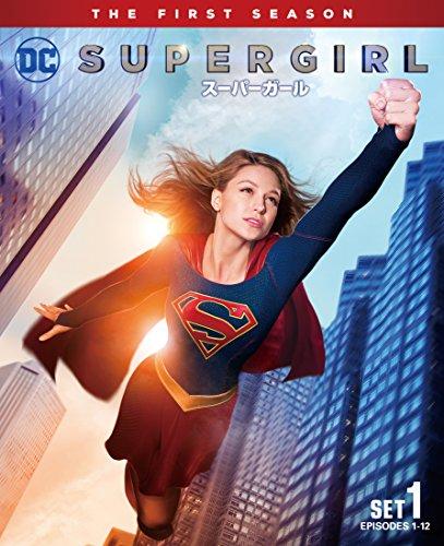 SUPERGIRL/スーパーガール <ファースト> 前半セット(3枚組/1~12話収録) [DVD]