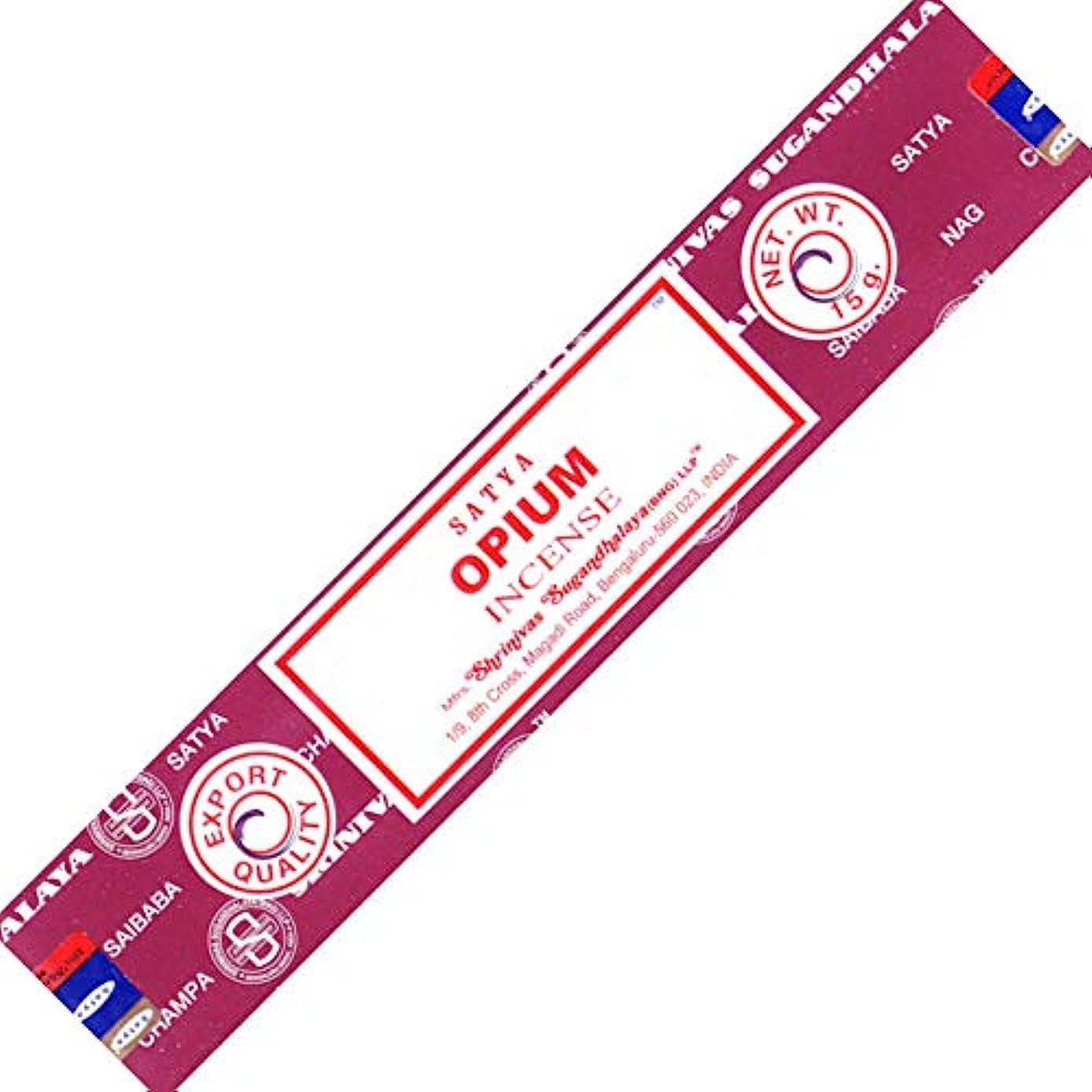 微視的発表するリラックスSatya Opium Incense Stick --- 15グラム