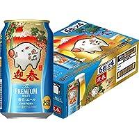 【2018年・新年お祝いビール】 ザ・プレミアム・モルツ 香るエール お正月デザイン缶 350ml×24本 <戌歳>