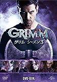 GRIMM/グリム シーズン3 DVD BOX[DVD]