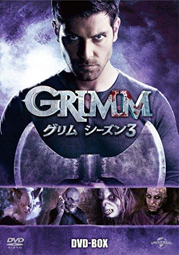 GRIMM/グリム シーズン3 DVD BOXの詳細を見る
