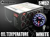オートゲージ(AUTOGAUGE) 油温計 SM 52Φ ホワイトLED ワーニング付