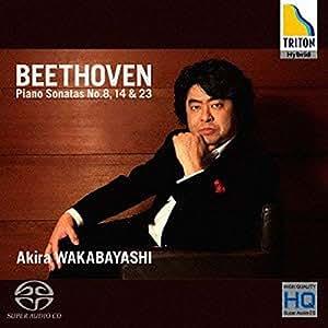 ベートーヴェン:ピアノ・ソナタ「悲愴」、「月光」、「熱情」、他
