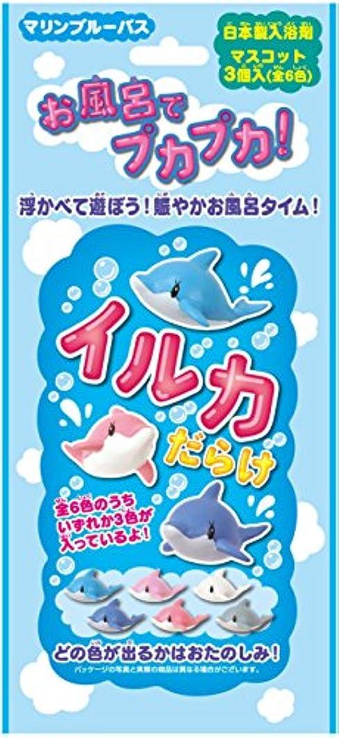 吸収剤かまどテーマお風呂でプカプカ イルカだらけ