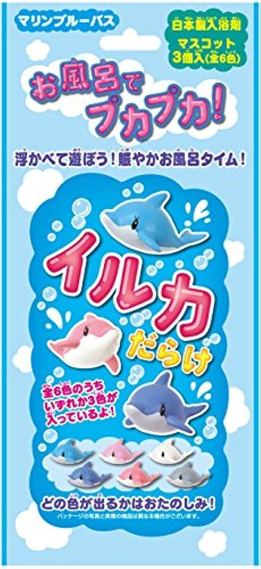 お風呂でプカプカ イルカだらけ