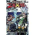 遊☆戯☆王ZEXAL 5 (ジャンプコミックス)